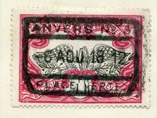 BELGIUM;  RAILWAY PARCEL POST 1903 early issue 1.10Fr. fine used value