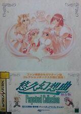 Yukyu Gensokyoku Perpetual Collection (2000) Brand New Japan Sega Saturn Import