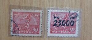 Poland 1936 Poczta Polska Stamp
