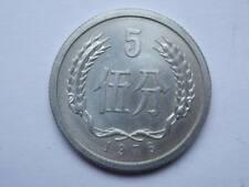 Vecchia moneta 5 1976 China coin Cina