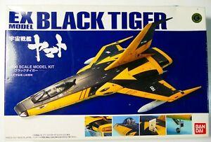 Space Battleship Yamato - Black Tiger 1/100 EX-33 Model Kit by Bandai