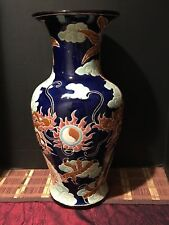 Asian Ceramic Vase, Raised Etched Double Dragon w/ Pearl of Wisdom Marked 21""
