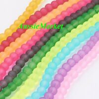50 x glass loose beads frosted frost multicolour colourful 8mm mixed colours new