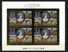 Comores Elisabeth II 25ème anniversaire Gold Foil Or MICHEL 360B RARE
