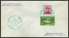 1945 Philippine Event Cover - V-J Day Unconditional Surrender Of Japan - Nice!