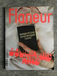 Flaneur Magazine : Issue 6 : Moscow : Fall / Winter 2016 : VGC