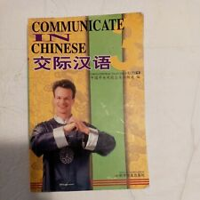 Communicate in Chinese 3