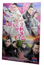 Eternal Love Taiwanese Drama (6DVDs) High Quality - Box Set! No English Subs!