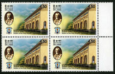 Sri Lanka 1442 blk/4, MNH. Sisters of the Holy Angels, Cent. 2003
