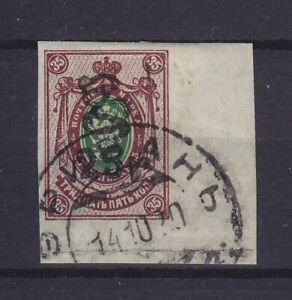 ARMENIA 1920, Mi A80, USED, SIGNED