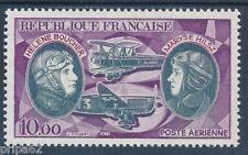 CL - TIMBRE DE FRANCE POSTE AERIENNE N° 47 NEUF LUXE**