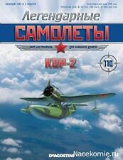 1:106 Beriev KOR-2 Soviet military seaplane die cast model & mag 110 DeAgostini