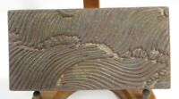 MOTAWI 5.75 x 2.75 inches Pottery Tile Retired, Discontinued Arts & Crafts brown