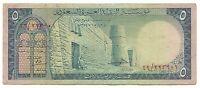 Saudi Arabia Banknote 5 Riyals Haj P7a 1961 AH 1379 First Issue Saudia Rare VF
