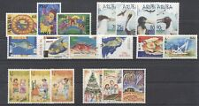 ARUBA JAARGANG 2004 POSTFRIS COMPLEET VOLGENS AFBEELDING