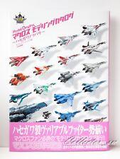 3 - 7 Days Macross Variable Fighter Modeling Catalog Hasegawa no Tsubasa from JP