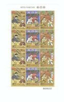 Macao Macau |1997 | Martial Arts Sheetlet + Stamps | MNH