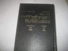 Artscroll Mishnah Rosh Hashanah Yoma Sukkah Hebrew - English
