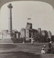 Monument to Sir Henry Lawrence & Those Who Fell & the Residency, Lucknow India