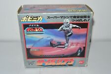 Boite Roller Sky X-or Gavan POPY JAPAN - No Goldorak Ceji Albator Ulysse 31