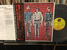TALKING HEADS More Songs About Buildings And Food JAPAN PRESS Sire RJ-7517 NM