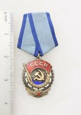 Soviet Russia USSR WW2 Red Banner of Labor Order, silver