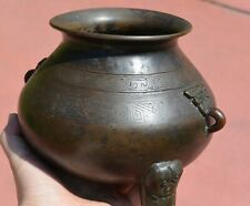 18C Chinese Silver Inlay Shisou Sty Bronze Censer Incense Burner Lion Ears 1072G