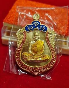 Thai amulet rian maha sethtee 99 Lp Phat Wat Huayduan, longa blue red