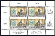 Austria 1997 Bici/Moto/mail/trasporto 4 V Sht n29850