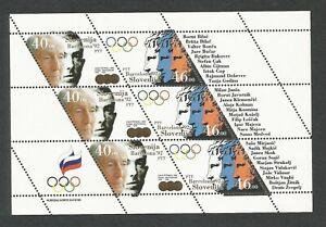 SLOVENIA #143, MNH-VF sheet: 1992 Barcelona Olympics