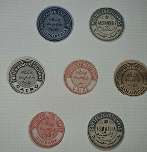 Egyptian Interpostal seals