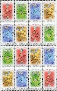 HONG KONG  SCOTT#1021a CHRISTMAS HOLOGRAMS  SHEET LOT OF 10 MINT NH ONE SHOWN