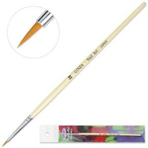 Ginza Japan Professional Quality Detailer Nail Art Brush with Wooden Handle