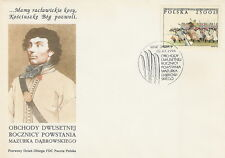 Poland FDC (Mi. 3499) National song (II) #1