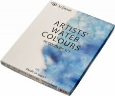 Kusakabe expert for watercolor paint set NW-90 4933317003906