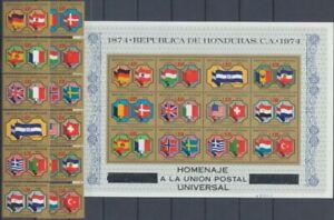 Honduras 1975,  100J.(UPU) Kleinbogen+Satz Mi.Nr. 842-853, postfrisch
