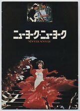 New York, New York JAPAN PROGRAM Martin Scorsese, Liza Minnelli, Robert De Niro