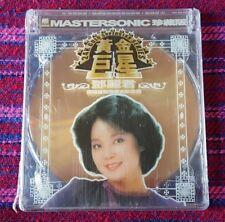 Teresa Teng ( 鄧麗君 ) ~ 黃金巨星 - 鄧麗君 (演唱會現場錄音珍藏版) ( Made in Japan ) Cd