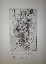 Ladislas Kijno Gravure Originale Signée Abstrait hommage à Gauguin Abstraction