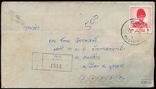 Thailand Registered Cover #C15302