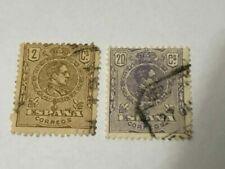 Sellos de España hasta 1900 de 2 sellos usado