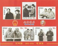 Full set of China & King Korea Friendship Chairman Mao Stamp/ Postage UNC