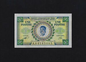 FRENCH INDOCHINA / LAOS 1 PIASTRE = 1 KIP 1953 P-99 EF-AUNC