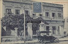 PARAGUAY MINISTERIO DEL INTERIOR 19