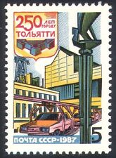 Russia 1987 Car Factory/Transport/Industry/Business/Motoring 1v (n31422)