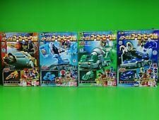 Bandai MiniPla Power Rangers Boukenger GoGo Vehicles Daibouken full set Candy