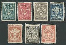 1921 Nederland Brandkastzegels BK1- BK7  postfris mooie serie zie foto's..