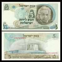 Israel 5 Lirot Banknote, 1968, P-34, UNC, Asia Paper Money