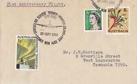 AFC208) AUSTRALIA 1968 1ST FLT. CVR.-AUSTRALIA - NORFOLK ISLAND-AAMC-1628