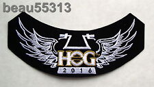 HARLEY DAVIDSON OWNERS GROUP HOG H.O.G. 2016 HANDLEBAR VEST JACKET PATCH 16